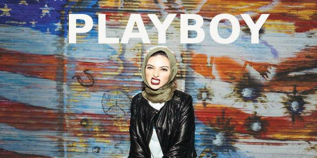 noor tagouri hijabi poses for playboy 2016