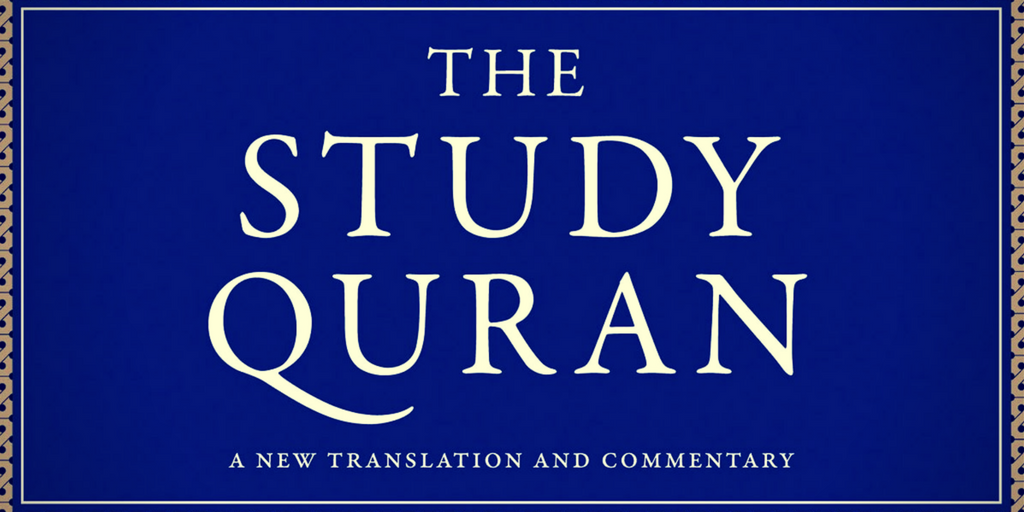 perennialism in the study quran